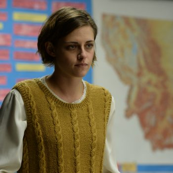 "<span class=""entry-title-primary"">A Loved-In Landscape</span> <span class=""entry-subtitle"">A Review Of ""Certain Women""</span>"